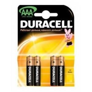 Baterii R3 Duracell